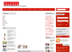 omega-kiev.com.ua