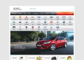 omega-motors.ru