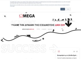 omega.gr