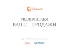 omegamaster.ru