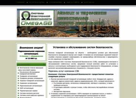omegasb.ru