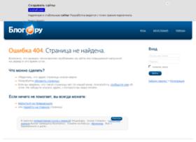 omegauhrenfake.blog.ru