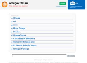 omegavit96.ru