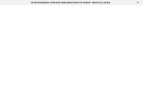 omegawatches.cn