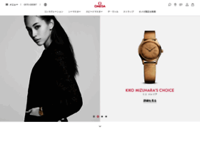 omegawatches.jp