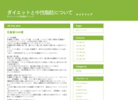 omercoskun.org
