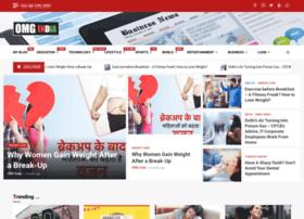 omg-india.com