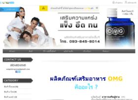 omgherbal.com