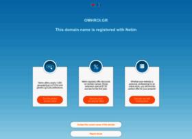 omhroi.gr