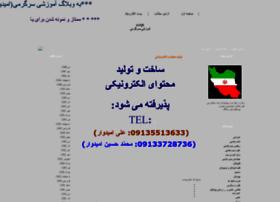 omidvargolpa.loxblog.com