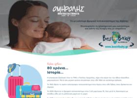 omirolis.gr