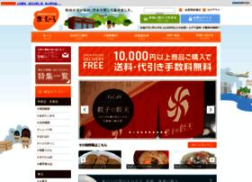 omiyageakita.com