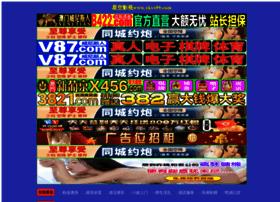 omkarpackers.com