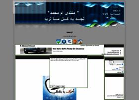 ommohamed.ahlamontada.net