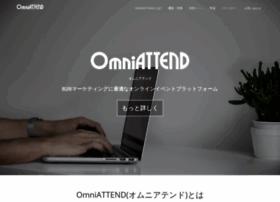 omniattend.com