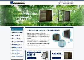 omnidesign.biz