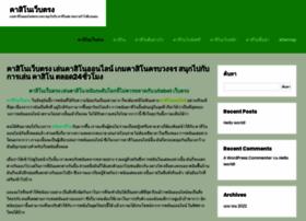 omniwing.com