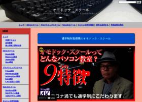omodok.co.jp