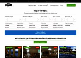 omodom.com