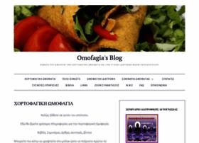 omofagia.gr