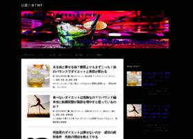 omoide.xsrv.jp