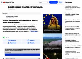 omolodim-om55.mirtesen.ru