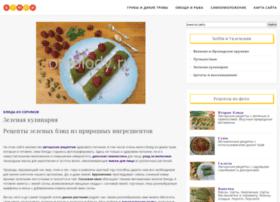 omolody.ru