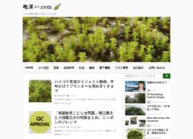 omomukibukai.com