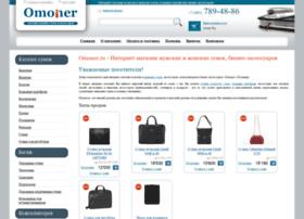 omoner.ru