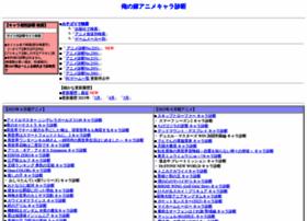 omoshiro-sindan.com