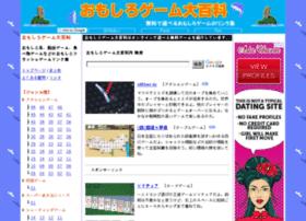 omoshirogame.com