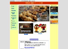 omoshiroikoto.com
