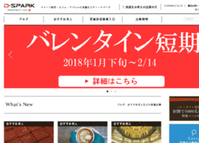 omotenashi-a.com