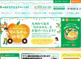 omotenashi-mura.com