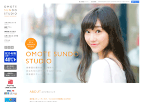 omotesundo.com