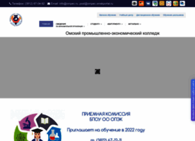 ompec.ru