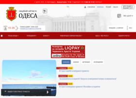 omr.gov.ua