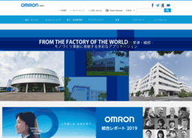 omron.co.jp