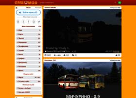 omsi2mod.ru