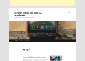 omsimod.ru