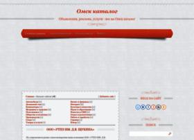 omsk-katalog.ucoz.ru