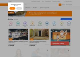 omsk.biglion.ru