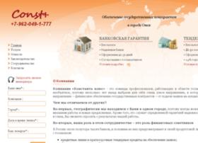 omsk.constplus.ru