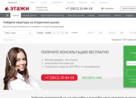 omsk.etagi.com