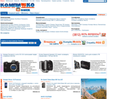 omsk.kompiko.info