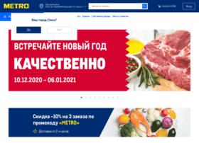 omsk.metro-cc.ru
