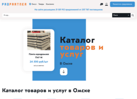 omsk.propartner.ru
