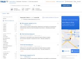 omsk.trud.com