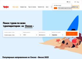 omsk.vipgeo.ru