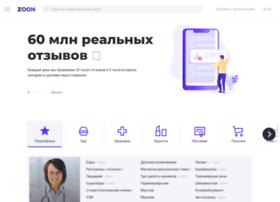 omsk.zoon.ru